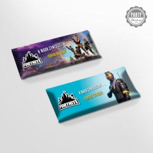 περιτυλιγμα σοκολατας Fortnite για κερασμα