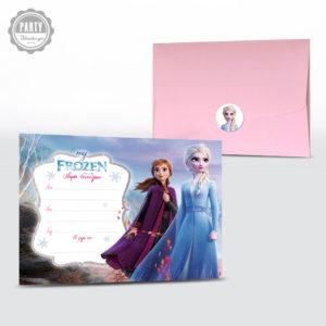 Προσκληση Παρτι Frozen 2 με την Ελσα και την Αννα διπλα στο βραχο