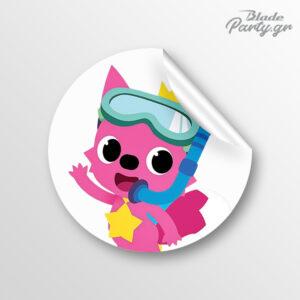 αυτοκολλητη ετικετα babyshark για κοριτσι